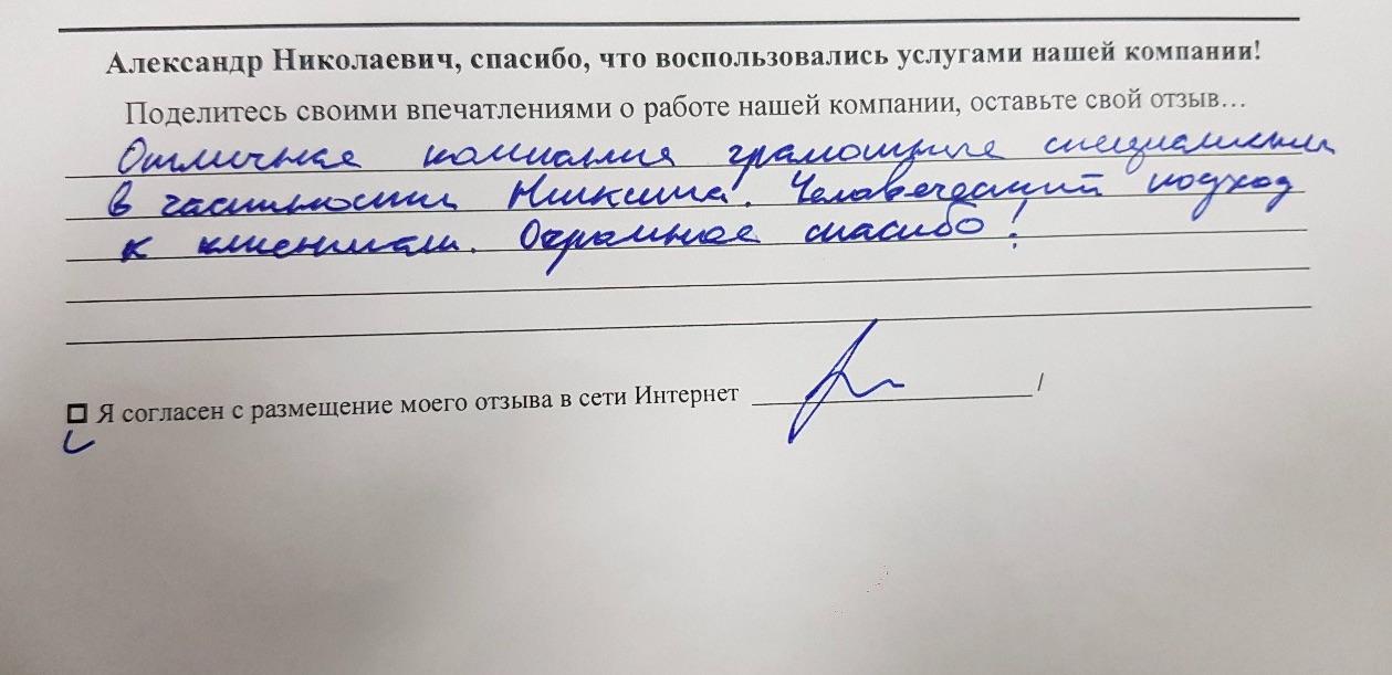 Онлайн заявка на кредит в русском стандарте наличными онлайн