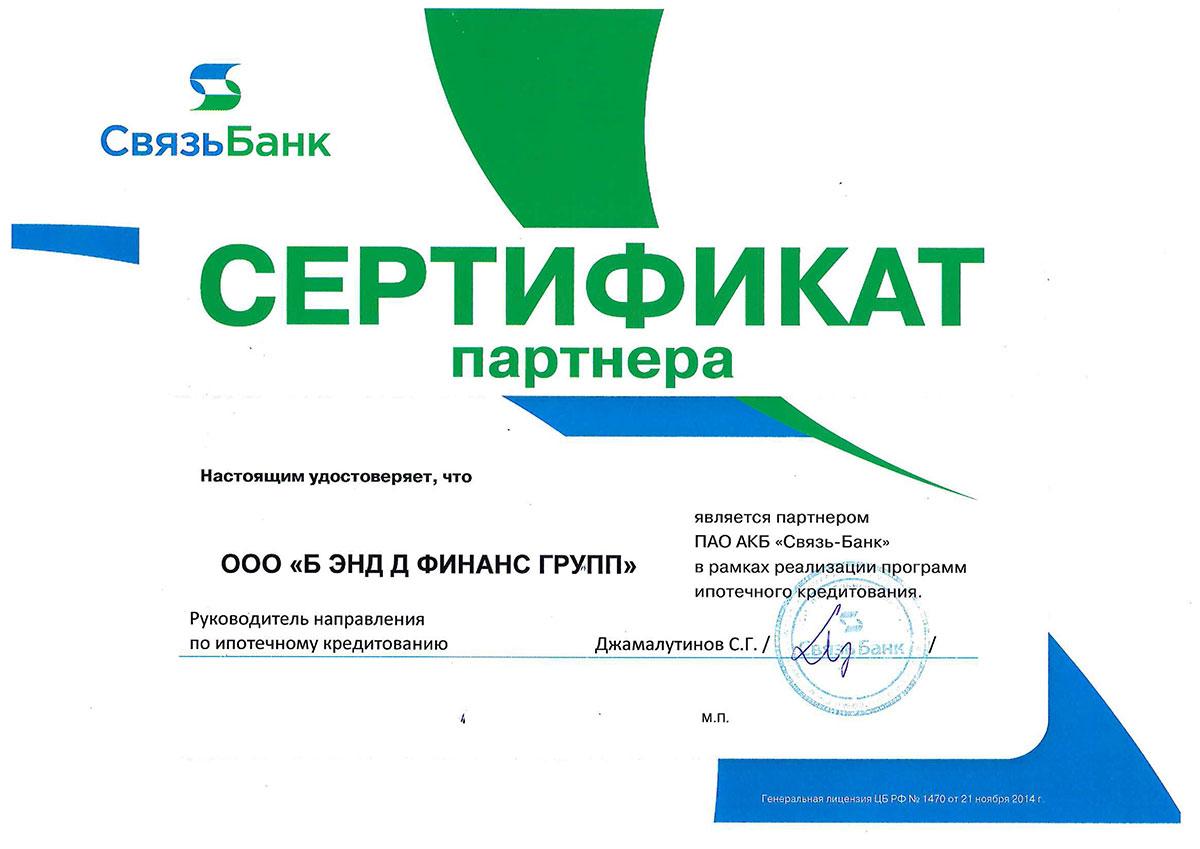 Gfc group кредиты отзывы