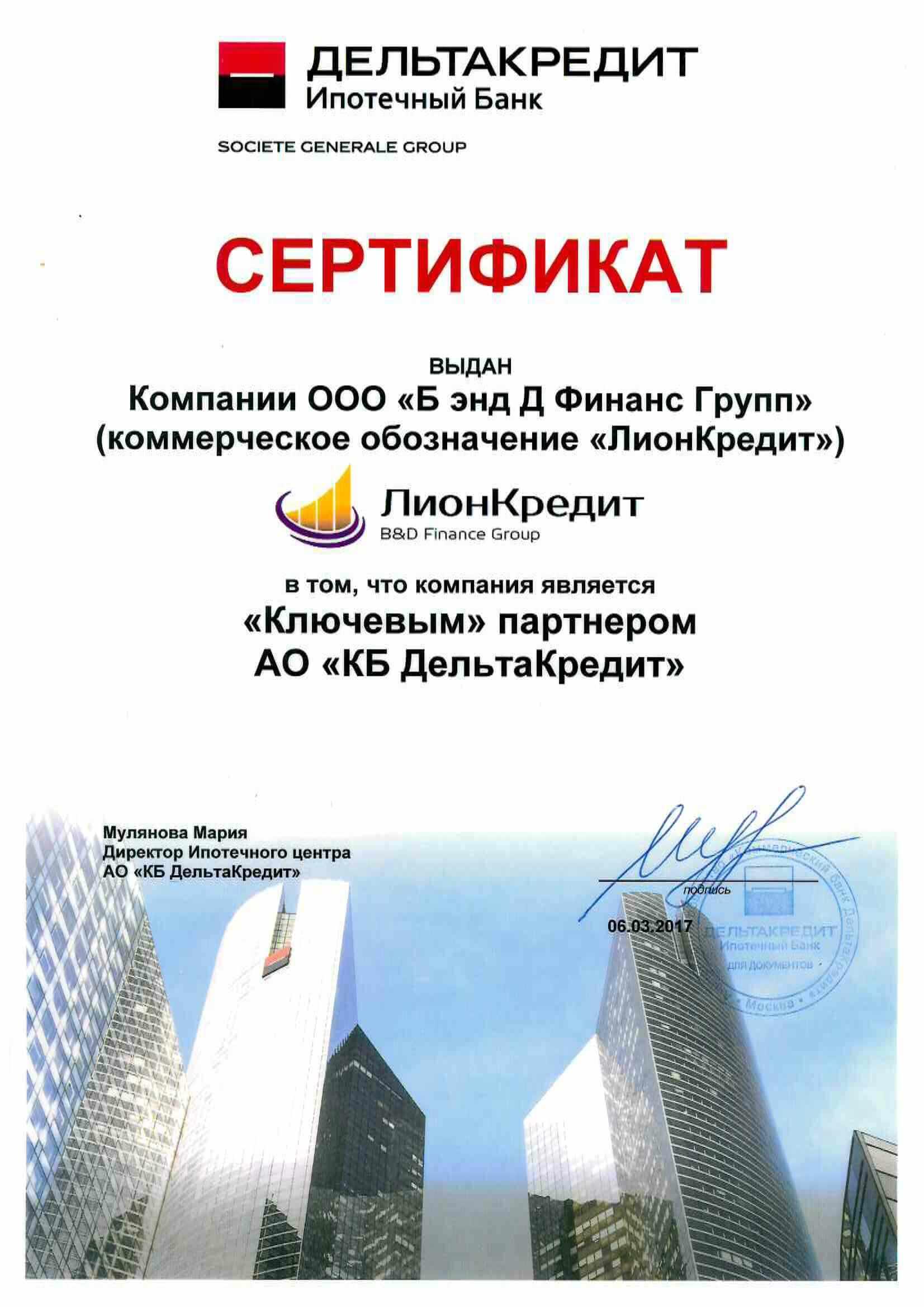 Кредит под залог квартиры в день обращения ареал финанс yandex.ru